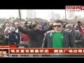 埃及进入紧急状态色狼组团性侵示威女性