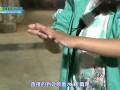 20140720-农庄特辑下 灿亨智雅遭起哄
