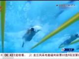 亚运会-14年-仁川亚运会:宁泽涛男子50米自由泳决赛摘金-新闻