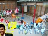 【最强综艺】邓超发布会疯狂吐槽队友 赵丽颖陈建州孙杨加盟跑男杭州站