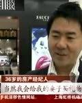 100316日本男人用回礼庆祝白色情人节