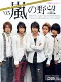 MusicStation-20090213-BOA