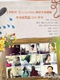 明星生活剧场-20111123-第三篇