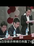 超强辩论 韩寒和郭敬明该不该在一起-2月17日