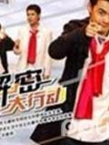 解密大行动-20130928-成吉思汗陵葬之谜