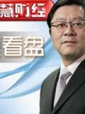 老袁看盘-20131017-美国僵局扭转 市场渐近明朗