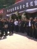 台竹联帮元老举行葬礼 香港日本黑帮赴台祭奠